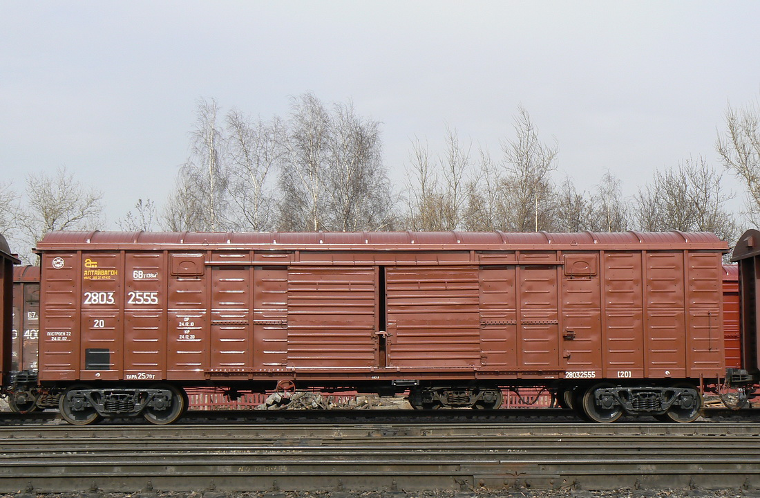 transportation of goods in roof wagons